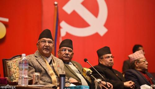 नेकपाको केन्द्रीय कमिटी बैठक काठमाडौंमा सुरु