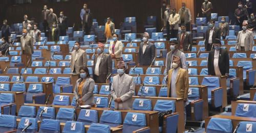संसदमा सरकारविरुद्ध खनिए विपक्षी दल